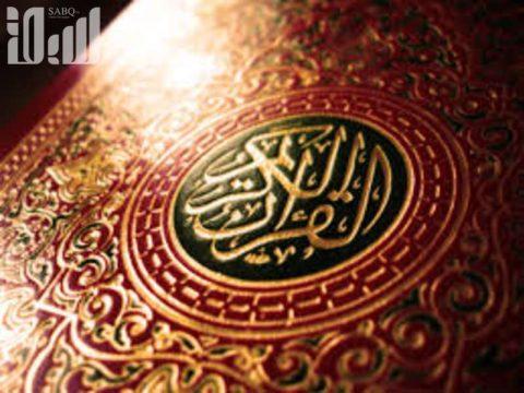 Tìm hiểu tư tưởng Thánh Mohamad, nghĩ về cách 'làm việc với con người'